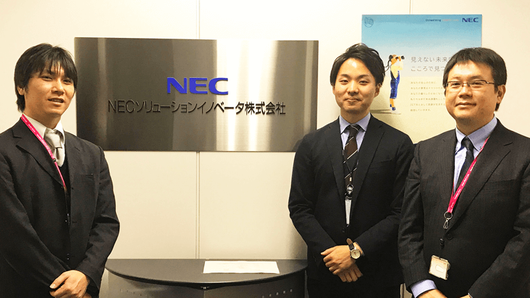 NEC Solution Innovators, Ltd