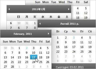 ASP.NET Month Calendar